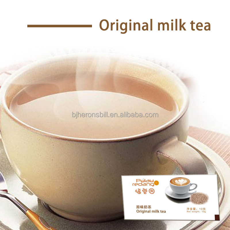 feasibility study on milk tea Milk, powdered milk, cream, tea whiteners and techlogix helps nestlé innovate in milk production planning feasibility study and part high level solution.