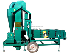 Green Mung Beans Cleaner / Seed Cleaning Machine Equipment
