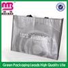 fancy design printed laminated shopping pp non woven bag