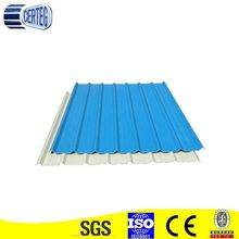 YX15-225-900 galvanized corrugated steel sheets, steel, sheets, construction materials