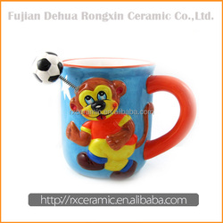 Monkey cartoon animal hand-painted lipton yellow mug