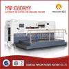 auto die cutting machinery