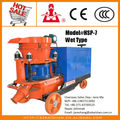 Hsp-7 de tipo húmedo usados y nuevos de hormigón proyectado gunite máquina para la venta