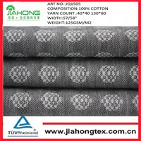 tecidos jacquard fabric producer