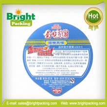 pre cut aluminum lids for food packaging