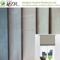 100% Polyester custom made curtain drapes for hotel textile