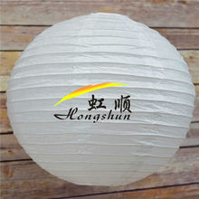 "Cheap Chinese hanging 18"" White Evn Ribbing Round Paper Lantern for weddings wholesale"