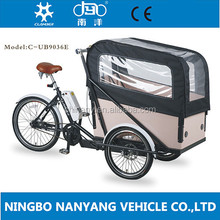 2015 factory direct central motor Best New Truck Cargo Tricycle