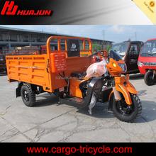 3 wheel motorcycle price/motorized cargo trike/3 wheel tricycle motor
