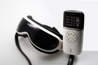 Pangao new eye max massager with USB memory card