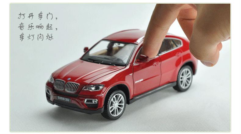 132 Alloy Car Model For BMW X6-27