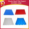 2mm pvc sheet upvc roof tile