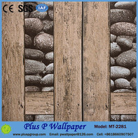 Plus P natural beautiful high quality cork wallpapers