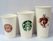 starbucks paper cups,custom printed paper coffee cups