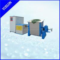 China manufacturer high quality scrap metal Induction Melting furnace