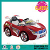 high quality ride on car 12v,baby remote control ride on car toy for children,kids battery powered ride on toys