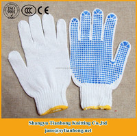 Factory outlet cotton kintting uv protective glove