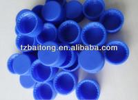 28PCO 1881 plastic soda bottle cap