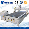 AKM1325 china jinan LOW PRICE professional woodworking machine