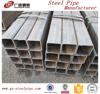 Square tube steel