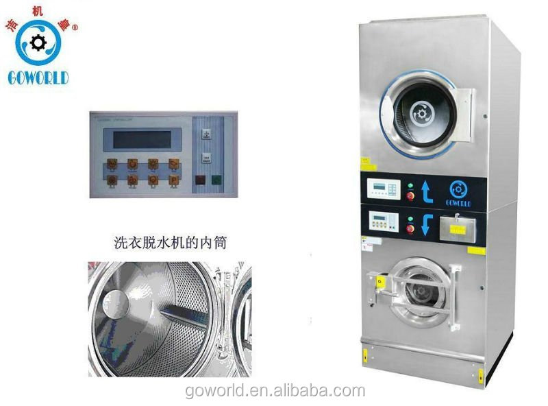 23 cuft electric stacked laundry center 8 wash cycles and au