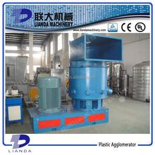 Waste Plastic Agglomerator/ Densifier/ Chemical Fiber Granulator Machine