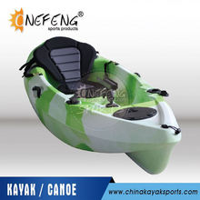 Fully stocked factory directly 1 person leisure single kayak