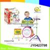 /p-detail/Divertido-Jazzy-tambor-de-los-cabritos-Muscial-Jazzy-banda-juguetes-300005842802.html