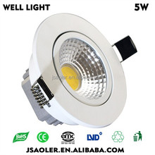 5W 7w indoor or outdoor light led dimmable ceiling light cob led downlight