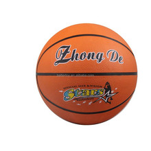 standard size 7 560g plain 4C custom printed logo cheap Corrugated normal Rubber Basketball KH10-04