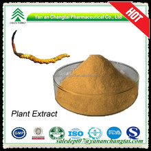 Factory supply natural Cordyceps Extract Polysaccharide extract Powder