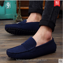 669 Men Shoes Loafers 2015 New Fashion Genuine Leather Men's Sneakers Casual Driving Shoes Mocassins