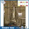 /product-gs/juice-vacuum-degasser-made-in-china-60258250236.html
