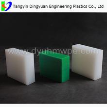Auto lubricación PE 1000 PE-UHMW hoja / hoja de plástico uhmwpe distribuidor