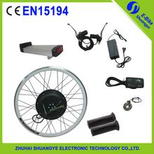 Shuangye 2015 new electric bicycle motor rear wheel ebike conversion kits