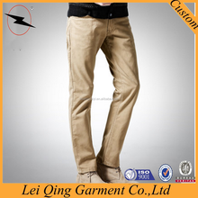 Mens casual khaki cricket trousers
