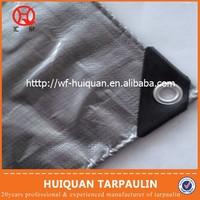 plastic tarpaulin high quality,rear window sun shade electric