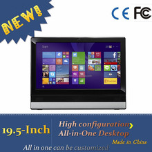 High configuration 19.5-Inch All-in-One Desktop