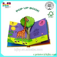 China print hot sale amazing high quality children pop up book