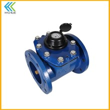 Brass water meter cover LXLC-150