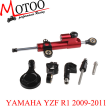 Motoo - Hyperpro CNC Steering Damper complete Set for YAMAHA YZF R1 2009 2010 2011 w/ bracket kit