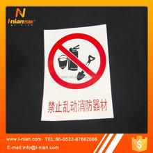 custom printing reflective plastic pvc sticker paper sheets warning label sticker