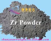 high quality 98% micron zirconium powder