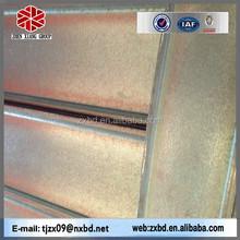q235 flat i bar steel buying in large quantity
