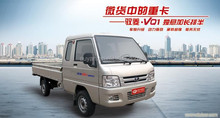 Foton Forland light mini truck,three wheel vehicle,armored cash in transit vehicle