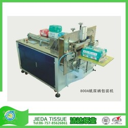 baby diaper packing machine sanitary napkin packing machine , soft facial tissue packing machine
