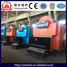 Water tube coal/wood fired steam boiler,industrial commercial boiler
