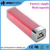 2014 Hot Selling Factory price Lipstick Power Bank 2600 mah