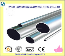 China factory supply AISI 201 2b surface finishing Stainless Steel Rod Bar
