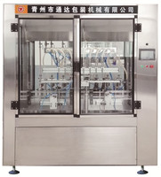 glass bottle olive oil filling washing capping machine/line